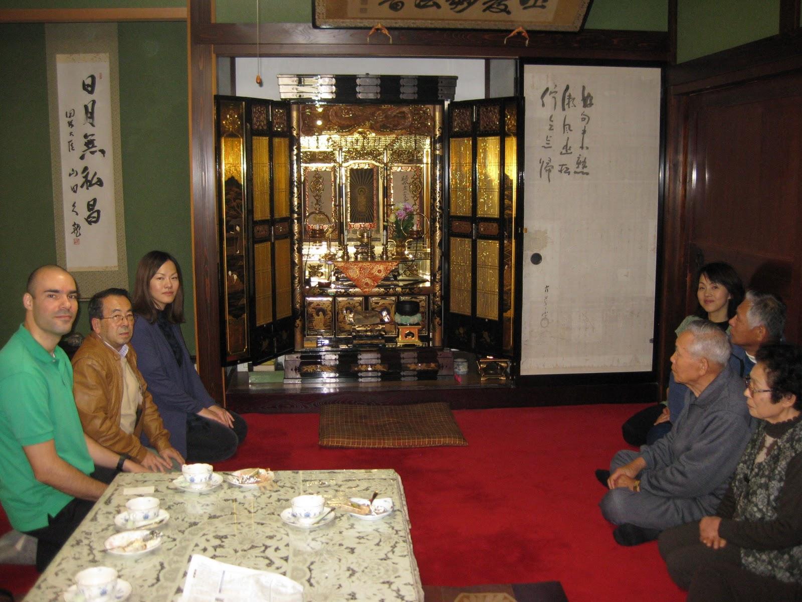 Uma professora de arte no jap o casa tradicional japonesa - Casa tradicional japonesa ...