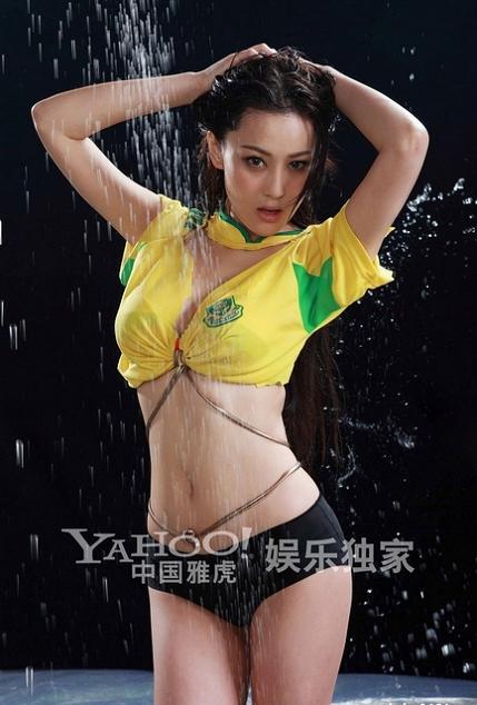 Cup Babe Viann Zhang Xinyu