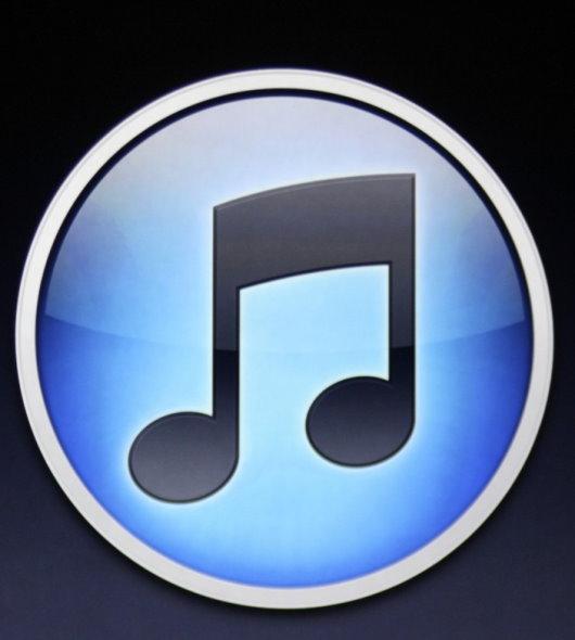 Itunes+logo+transparent+background
