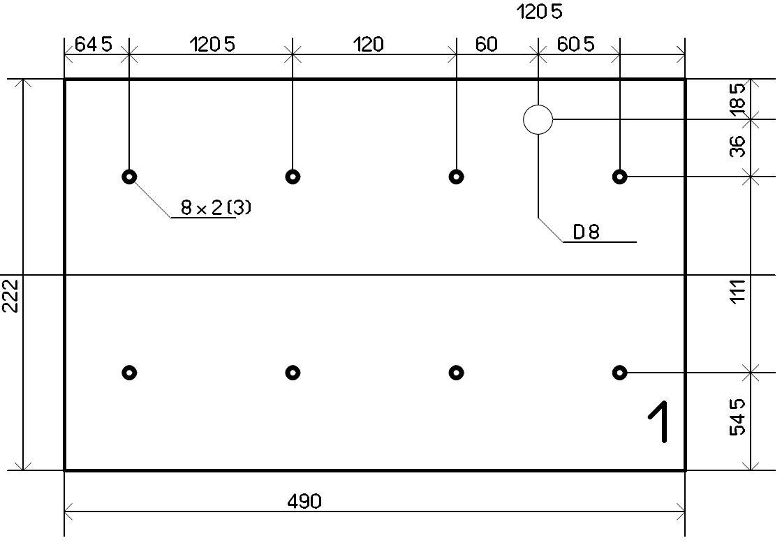 Как сделать антенну(усилитель) 75