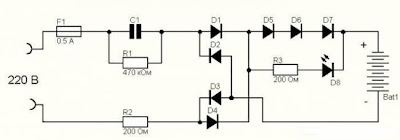 Схема зарядного устройства отличается простотой и... Особенность схемы является гальваническая связь с электрической...