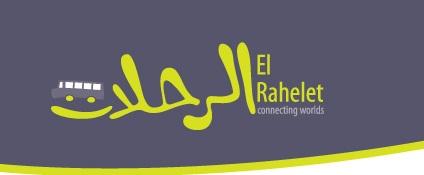 El Rahelet