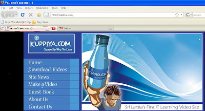 Page Title Eraser Firefox