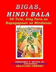BIGAS, HINDI BALA