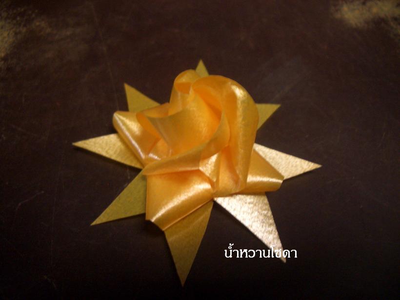 วิธี สาน พับเหรียญโปรยทาน เหรียญโปรยทาน ดอกไม้  เหรียญโปรยทานดอกพิกุล สานบอล วิธีสาน วิธีพับ เหรียญโปรยทาน พับริบบิ้น สานใบมะพร้าว  สานใบลาน how to weave flower (put coin) ,woven flower ,how to weave flower from ribbon