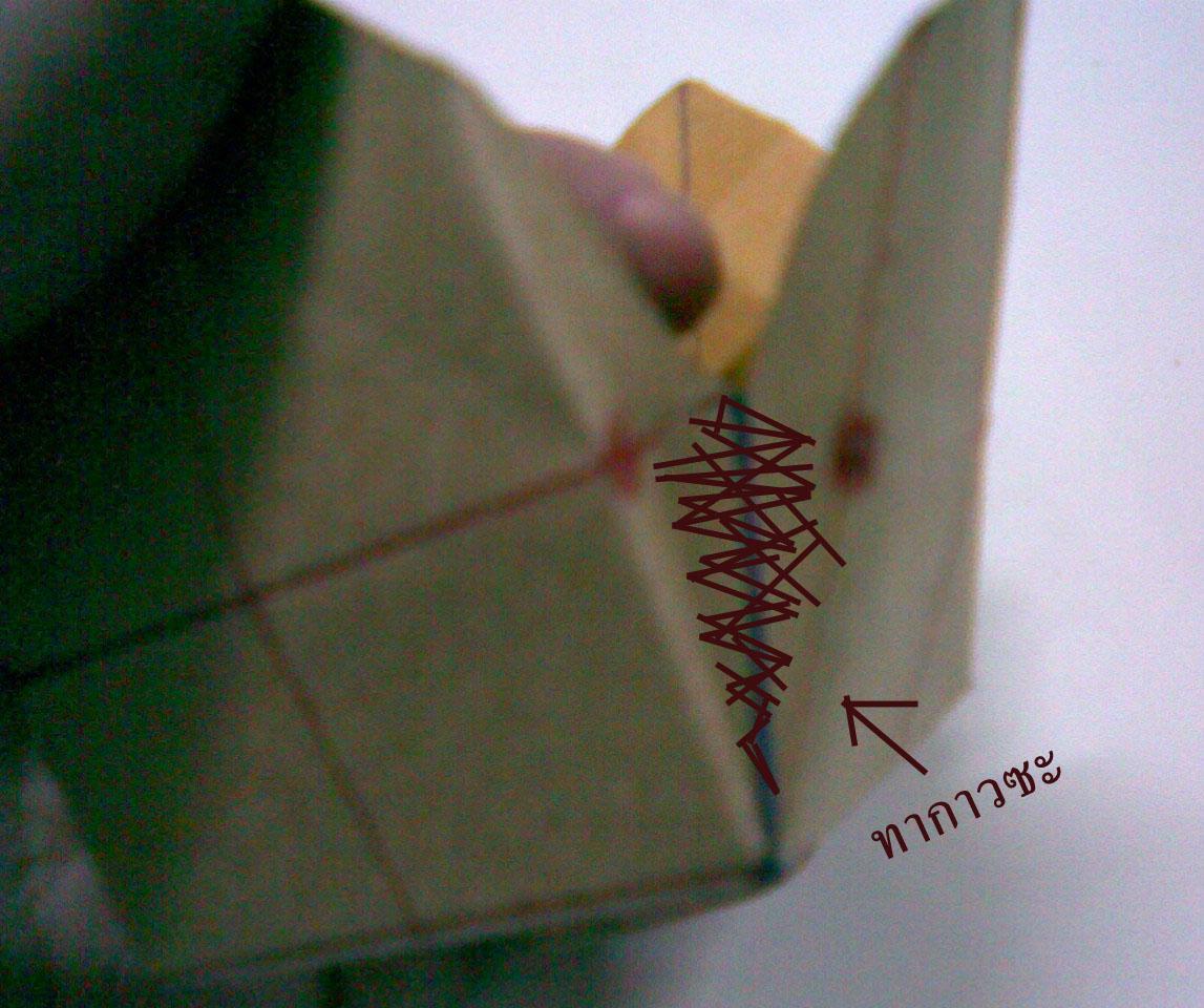 วิธีพับกล่องกระดาษน่ารักมีฝา ไอเดียกระดาษใช้แล้ว  กระดาษของขวัญใช้แล้ว  diy Endlospapier origami flower box Deckel niedlich, wie Souvenir-box