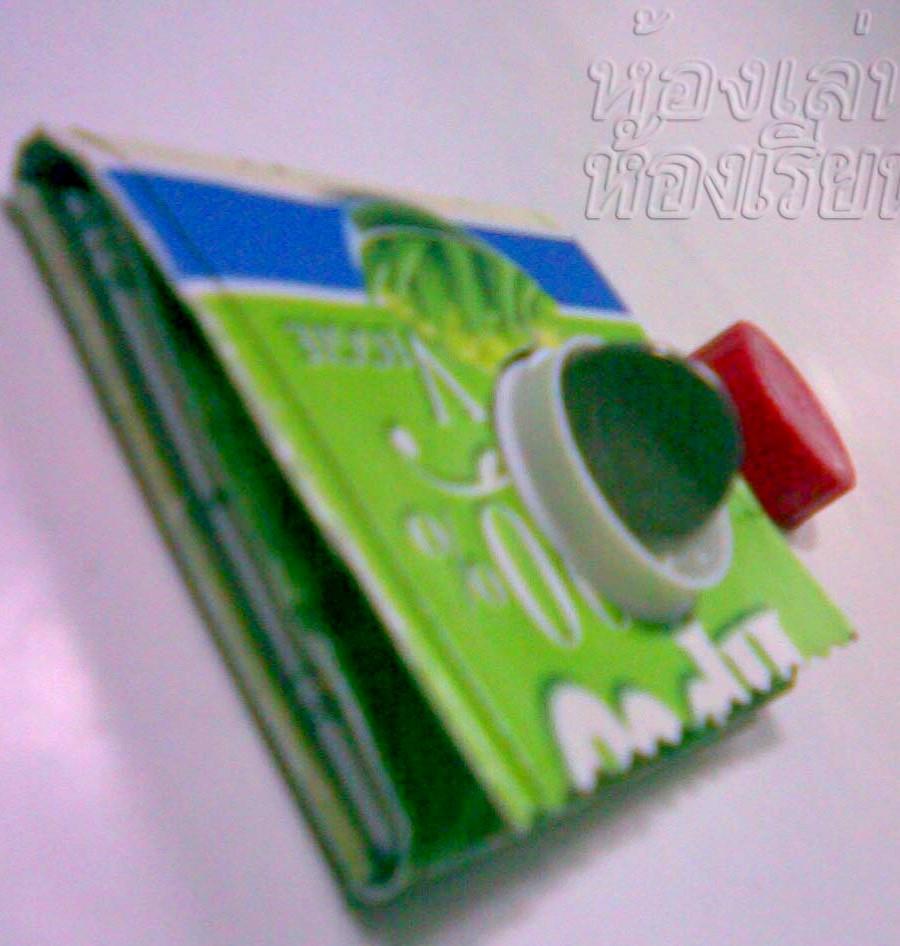 วิธีทำกระเป๋า กระเป๋ากล่องนม วิธีสาน วิธีทำ กระเป๋า กล่องนม ของใช้แล้ว ลดขยะ รีไซเคิล วัสดุเหลือใช้ กระเป๋าตังค์ กระเป๋าใส่เหรียญ กล่องน้ำผลไม้ กล่องกระดาษ ไอเดีย