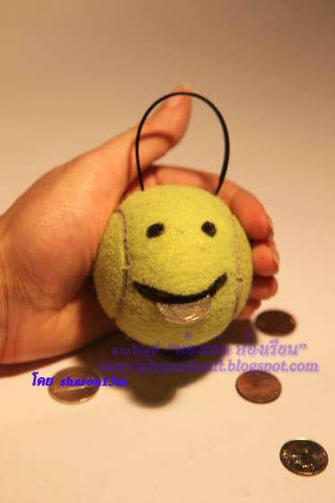 กระปุกออมสิน กระเป๋าตังค์ กระเป๋า เงิน เหรียญ ทำเอง diy เด็ก ของเก่า ใช้แล้ว รีไซเคิล งานฝีมือ   reuse recycle ลดขยะ  สร้างสรรค์ แปลก ไอเดีย idea โลกสีเขียว พลาสติก ลดโลกร้อน ของใช้แล้ว