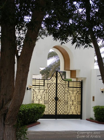 Elegant Gate of a Jeddah Villa