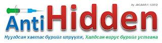 AntiHidden v1.2 New