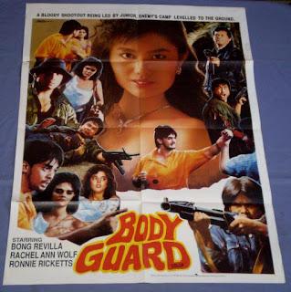 1986 bodyguard viking films
