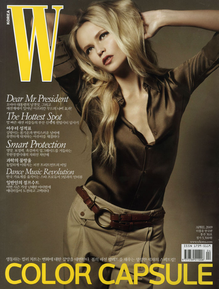 [W+Korea+April+2009+photo+David+Byun+Women+Management+New+York+Blog]