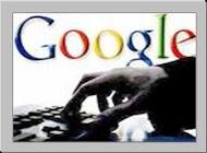 البحث في google مباشرة