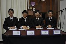 理辩2010