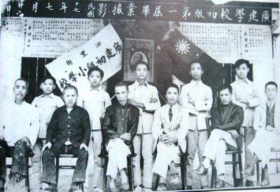 [Sarikei_Kwang_Chien_1928_Jul_Sibu_mag.JPG]