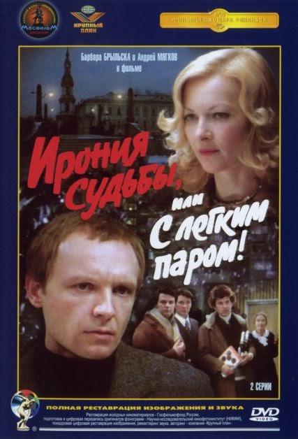 Popular russian movie about schoolgirl - 5 4