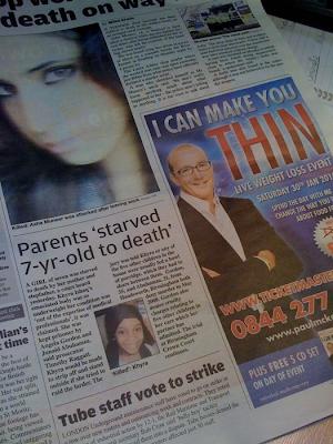 Unfortunate juxtaposition in Metro