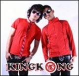 Kingkong - Mengapa Berpisah