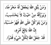 Ayat Seribu Dinar..Aminnn...