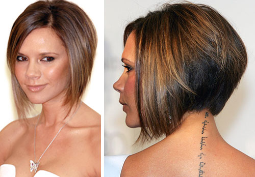 Victoria Beckham Short Bob Hairstyles Photos