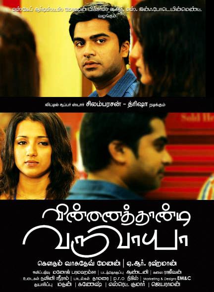 Orkut blogspot tamizh tamil gay kathai