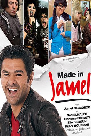 Jamel - Made in Jamel affiche