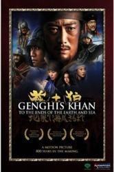 Genghis Khan: O Imperador do Medo