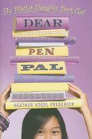 [Dear+Pen+Pal]