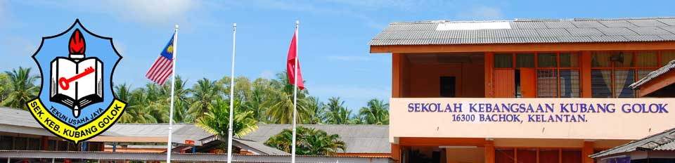 Sekolah Kebangsaan Kubang Golok
