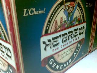 hebrew, une bière de seattle