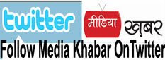 Follow MediaKhabar On Twitter
