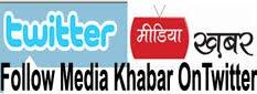 Follow MediaKhabar On Twitter