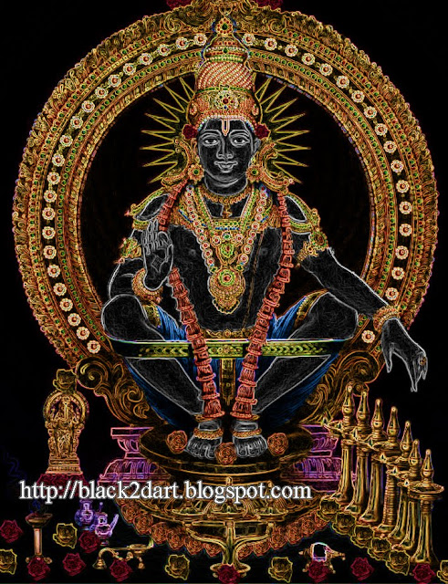 Lord Ayyappa - Ayyappa Gayatri Mantra
