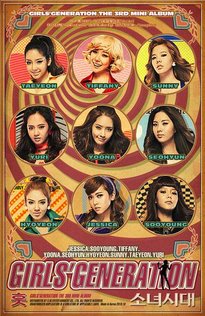 Gee-Girls' Generation english lyrics. Snsd - Gee Gee(english Lyrics) video