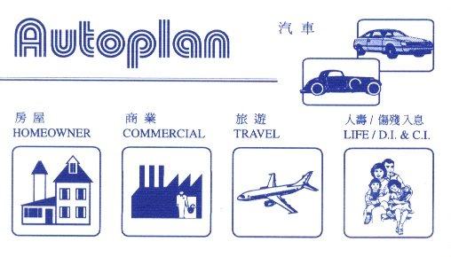 [Insurance+Logo.jpg]