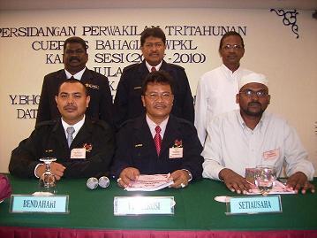 Barisan Pegawai Utama CUEPACS  WPKL Sesi 2007-2010
