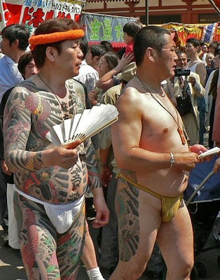 Labels: japanese yakuza tattoo carnival