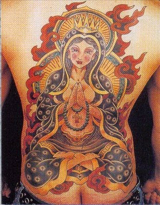Japanese tattoo art has a lot of names - irezumi and horimono in the