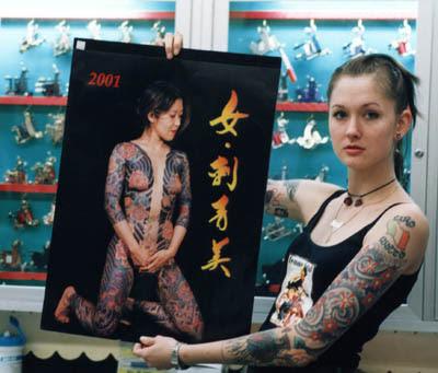 Tattoo Girls Calendar