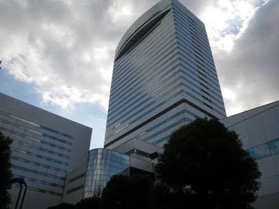 Sonic City Building