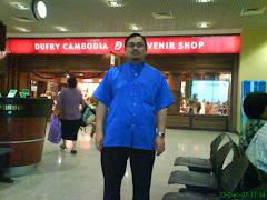 Kemboja (2007)