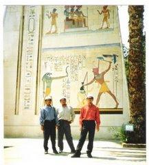 Mesir (1996)