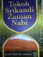 Tokoh Srikandi Zaman Nabi