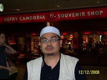 Cambodia  (2008)