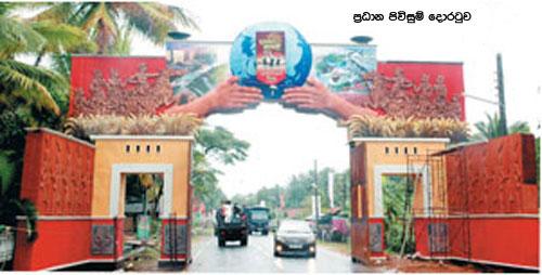 Deyata Kirula 2011