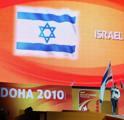 israel+doha.jpg