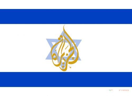 jazeera+flag.jpg