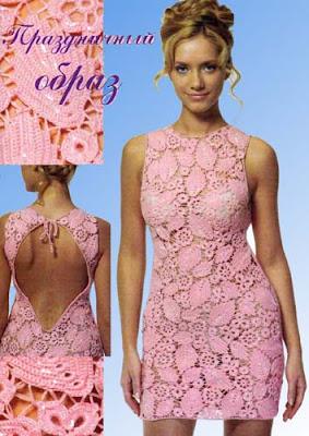 Рожеве сукня