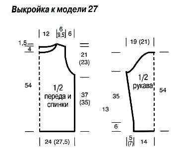 [p0041-cut.jpg]