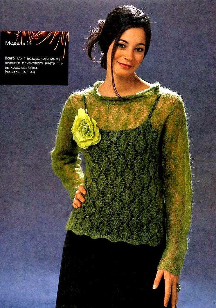вязаный ажурный свитер схема